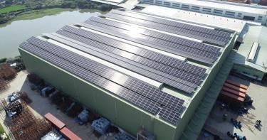 綠電導入「世界明珠」創三贏 南港輪胎再增4公頃太陽能板