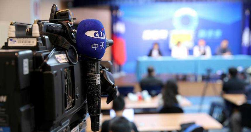 中天新聞換照案 政府別越俎代庖  !75.5%認為該由「人民判斷」