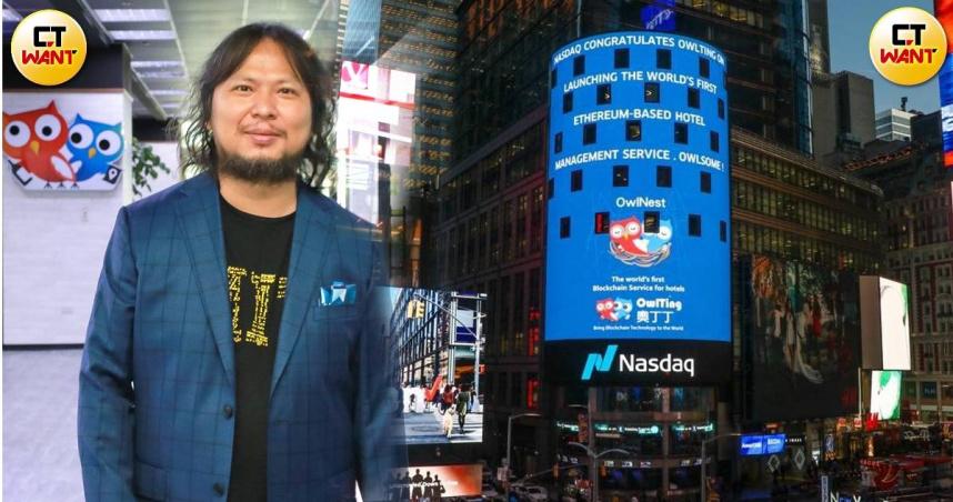 區塊鏈獨角獸拚上市1/王俊凱找資本市場大神坐鎮 「上市才能跟世界級公司合作」