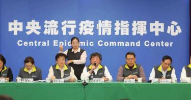 毀滅倒數28天? 醫師提出7大台灣防疫成敗關鍵