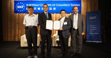 ECCT與北市簽署備忘錄 促歐盟、臺灣雙邊投資