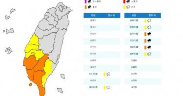 彰化以南8縣市注意!致災性豪大雨狂襲 「梅莎」颱風最快明生成