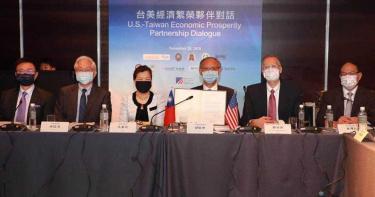 台美經貿簽5年備忘錄 首列半導體戰略合作