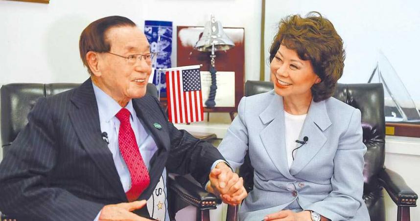 父是華人船王!美首位台裔部長趙小蘭涉濫權 內部調查出爐
