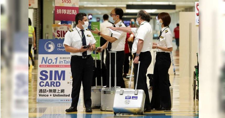 機組員就醫被拒絕 陳時中:會指定醫院提供服務