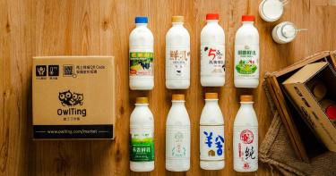 小農鮮乳匯為電商金字招牌 奧丁丁市集專注國產貨攻國際市場