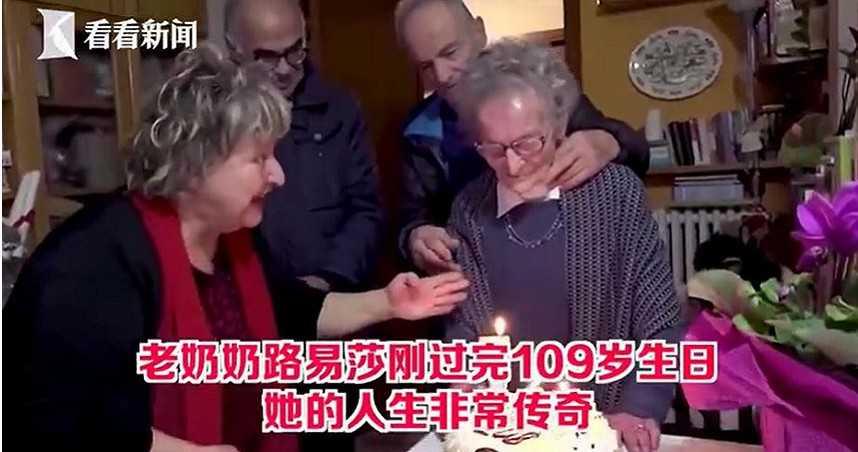 義109歲奶奶挺過「3次大流行疫情」 生日許願:希望快點注射疫苗