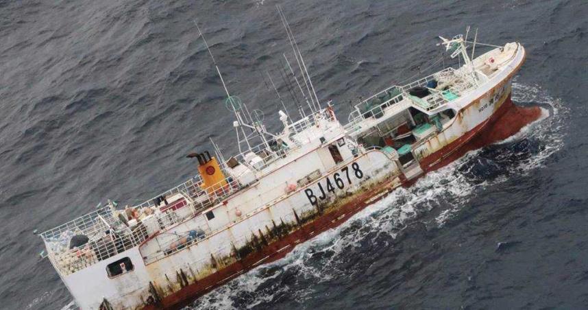 4漁船、美定翼機協尋「永裕興號」 漂離原位置10船員仍生死未卜