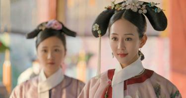 宮鬥劇《如懿傳》回來了!張鈞甯拿「男二」劇本 周迅:妳是不是愛我呢?