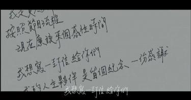「最後一封信」逼哭粉絲!小鬼暖聲:謝謝你們沒有放棄過我