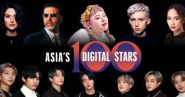 富比士公布「亞洲社群名人榜100」 蔡依林成台灣唯一入榜女星