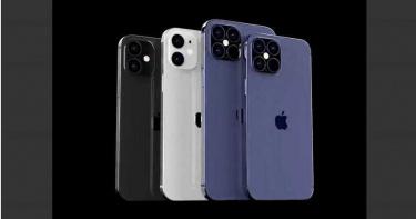 發表會就是明天!iPhone 12預測總整理 規格、顏色、售價全都有