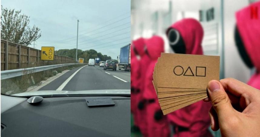 英國公路上出現魷魚遊戲標示? 警方和民眾一驚?真實版上演?