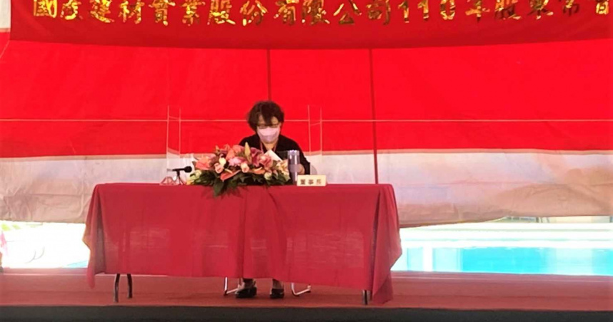 國產通過1.5元現金股利 董事長徐蘭英:今年獲利將穩健成長