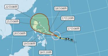 舒力基轉強颱!最接近台灣時間點曝光 東半部有雨