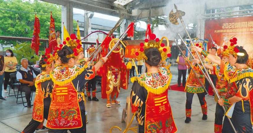 「2020蘭陽媽祖文化節」防疫施妙招 火神陣開道諸邪退避