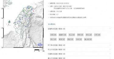 宜蘭規模5.7地震!國家警報狂響 氣象局曝原因:和去年6.7強震有關