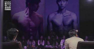 孔劉、李棟旭高調炫「腹」 要記者改問:你們腹肌有多深