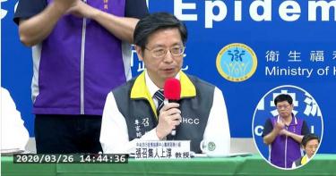 台灣3名新冠患者首用「瑞德西韋」 張上淳曝:效果滿不錯