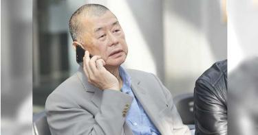 黎智英被捕表態:菜上了就吃! 壹傳媒股價跌後急升344%