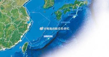 美機三海域現蹤窺探演習 陸批「挑釁施壓」:不怕