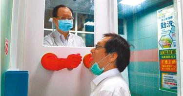新冠肺炎自費篩檢真的好貴 醫界建議開放國內試劑降低費用
