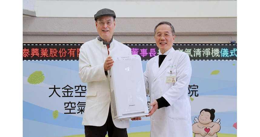 【暖心情報】大金空調持續捐贈醫療院所 守護醫護疼惜台灣