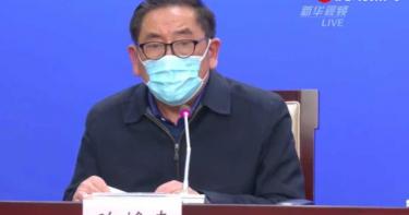 武漢肺炎/北京也淪陷封城! 陸官方:發現「5種藥」可抑制病毒