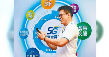 謝繼茂:1.8萬5G手機年底上市 4G用戶4年四轉5G