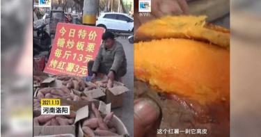 「賣烤地瓜17年」!55歲男幫2兒買房 霸氣「一次付清」