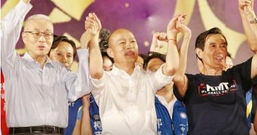 獨家/與郭台銘拚場 傳韓國瑜將推「0到3歲國家養」政策