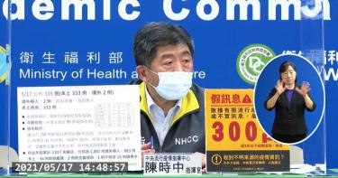 亞東醫院院內感染累積9人確診 張上淳:視為台灣社區「一個大群聚」