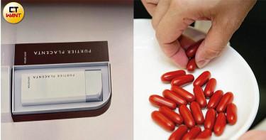 【駭人鹿胎盤4】膠囊破損溢噁味 只有中文標籤來歷成謎