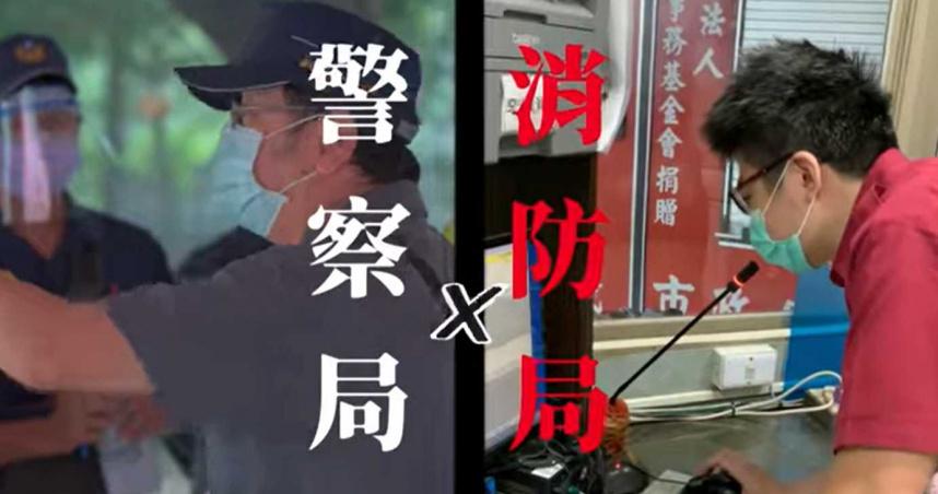 「火神邱sir」溫昇豪錄影片親謝警消 暖心打氣:謝謝用心守護我們這座城市