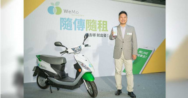 共享機車WeMo Scooter用LINE帳號租借嘛ㄟ通