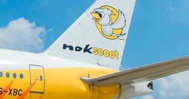 受疫情衝擊!酷鳥航空宣布裁員 將盡力協助「提供全額遣散費」