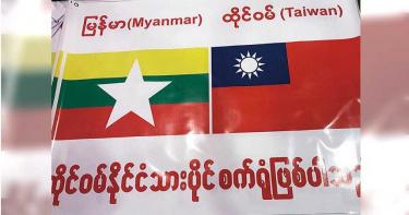 緬甸政變台商慌1/火燒後軍方包圍管制 台商內憂外患:不出門就安全