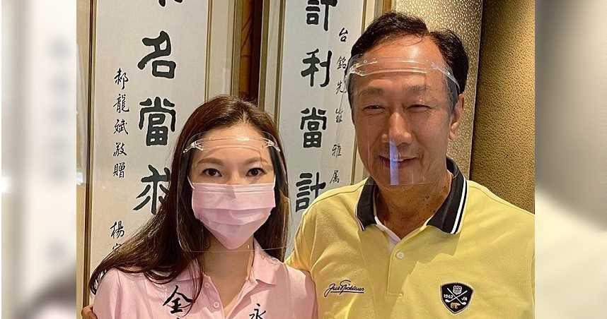 夫人曾馨瑩遞出採購疫苗申請書 郭台銘:「全島一心」是逆境的解藥