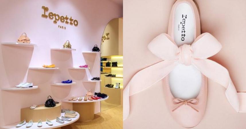 芭蕾女伶的夢幻鞋款 Repetto重回台灣落腳遠百信義A13