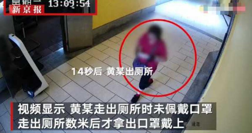 和確診者「廁所共處14秒就染疫」! 廣州疫情起源曝光