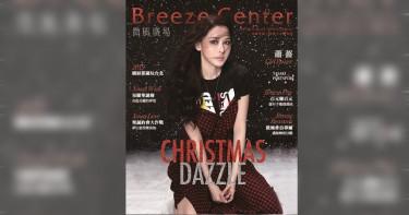 【壞壞惹人愛情報】「台灣第一美女」蕭薔 挑戰詮釋「壞女孩」