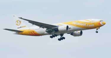 航空倒閉潮!酷鳥航空宣布解散 董事會:撐不下去了