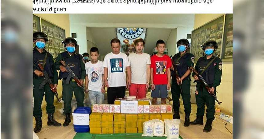 Cambodian police cracked down on a large drug cartel, 4 Taiwanese were arrested and 1 fell to death