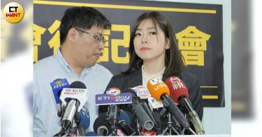 月領10萬反貪腐成績掛蛋 高鈺婷要黨員不得直呼其名