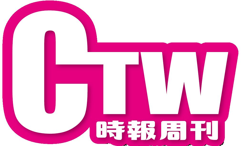 時報周刊-logo